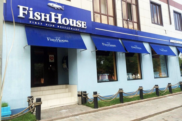«Fish House» Restaurant