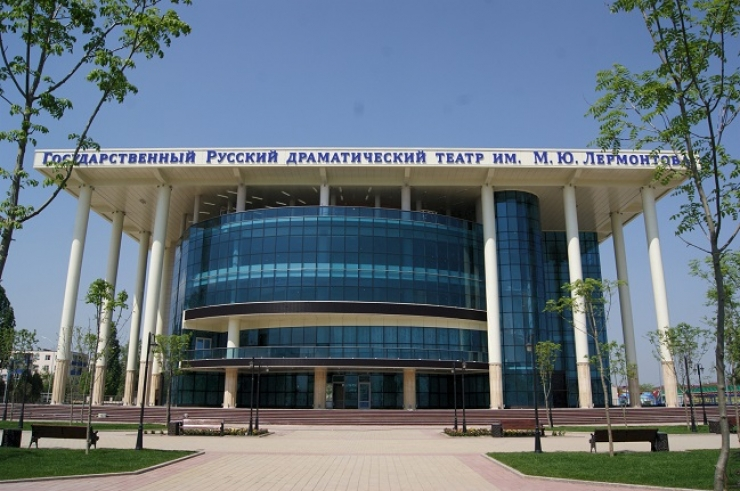Russian drama theatre named after Mikhail Lermontov
