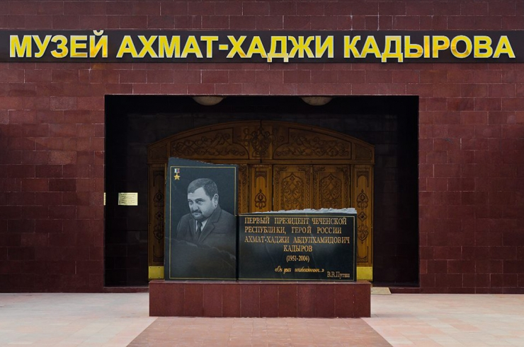 """Alley of Glory"" Memorial Сomplex"